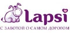Lapsi, customer of ROMART