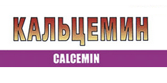 Calcemin, customer of ROMART