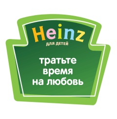 Heinz, customer of ROMART